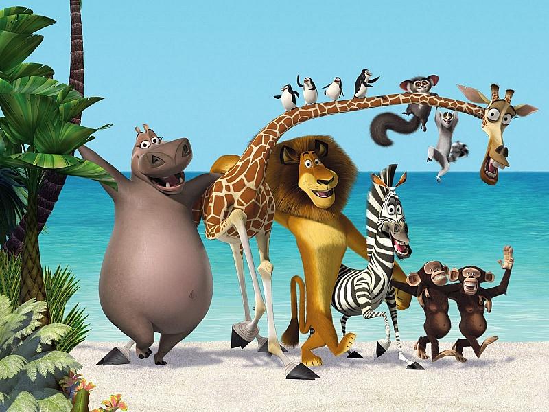 Пазл Собирать пазлы онлайн - Мадагаскар