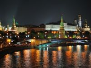 Собирать пазл Москва онлайн