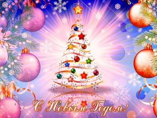 Собирать пазл Новогодняя открытка онлайн