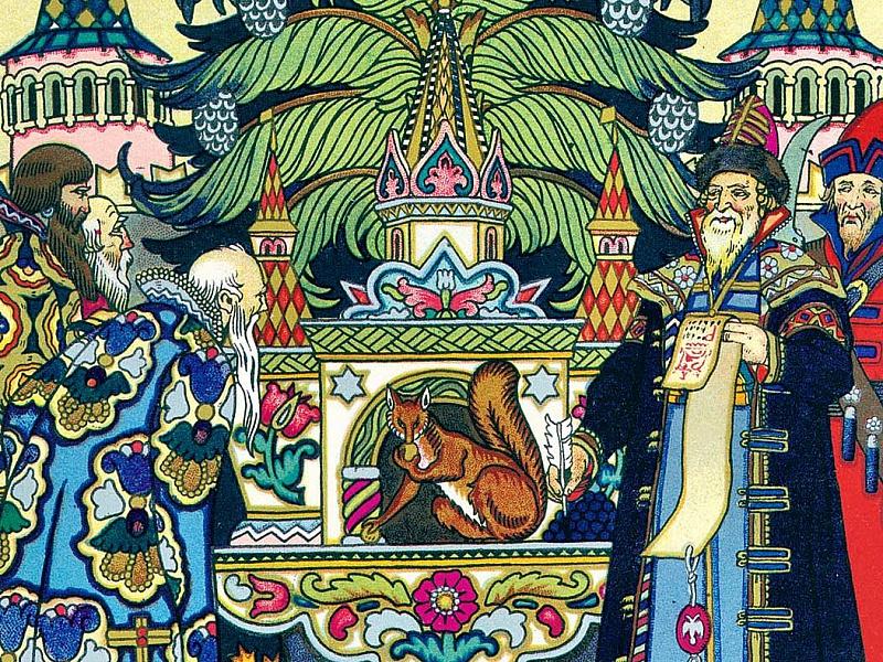 Пазл Собирать пазлы онлайн - О царе Салтане