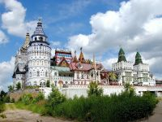 Собирать пазл Облака над Кремлем онлайн
