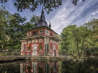 Собирать пазл Парк в Мадриде онлайн