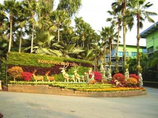 Собирать пазл Парк Нонг-Нуч в Паттайя онлайн