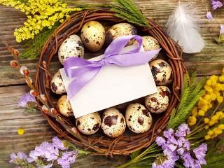 Собирать пазл Пасхальный конверт онлайн
