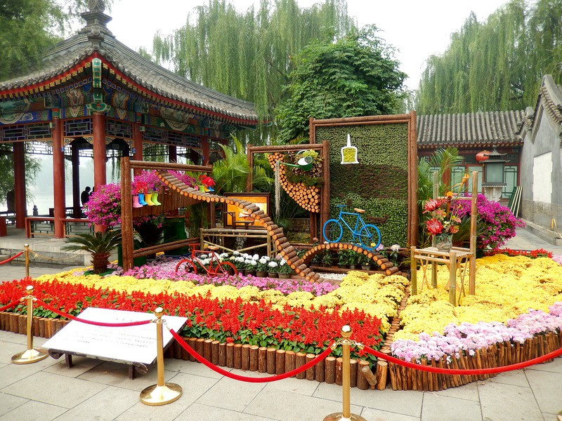 Пазл Собирать пазлы онлайн - Пекинский парк