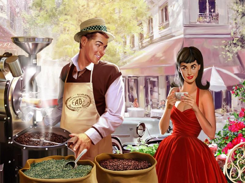 Пазл Собирать пазлы онлайн - Продавец кофе