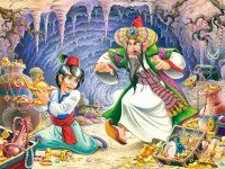Собирать пазл Сокровища Алладина онлайн
