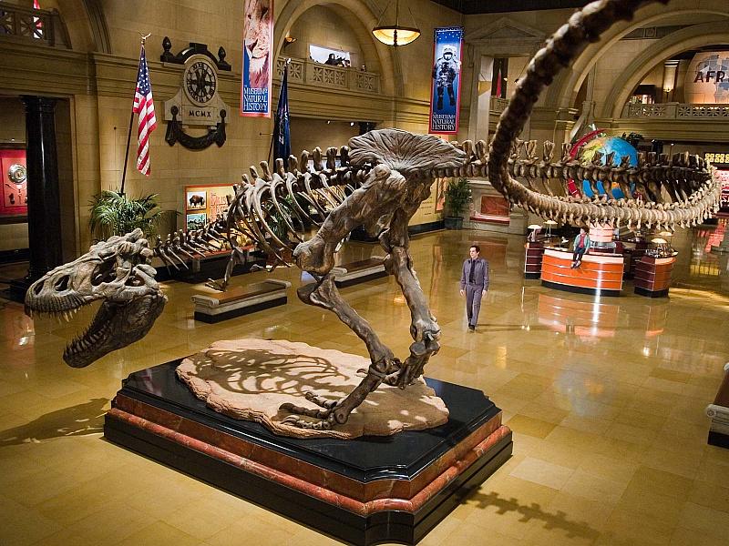 Пазл Собирать пазлы онлайн - Тиранозавр