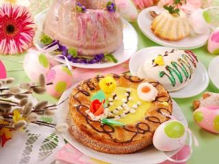 Собирать пазл Тортик на Пасху онлайн