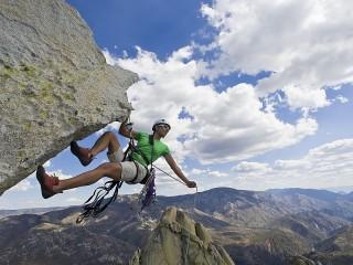 Собирать пазл Выше гор онлайн