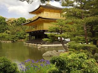 Собирать пазл Японский пейзаж онлайн
