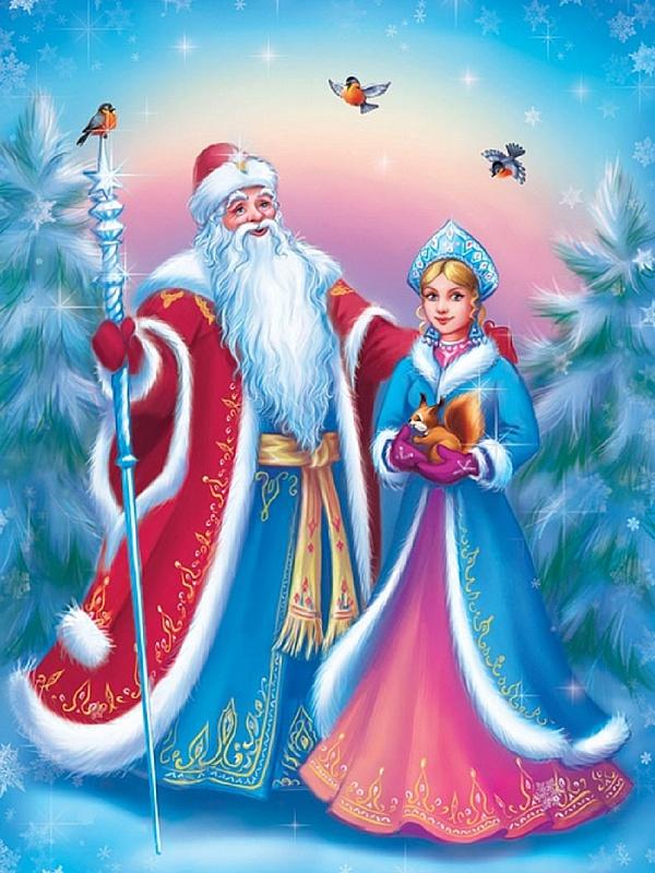 Пазл Собирать пазлы онлайн - Дед Мороз и Снегурочка