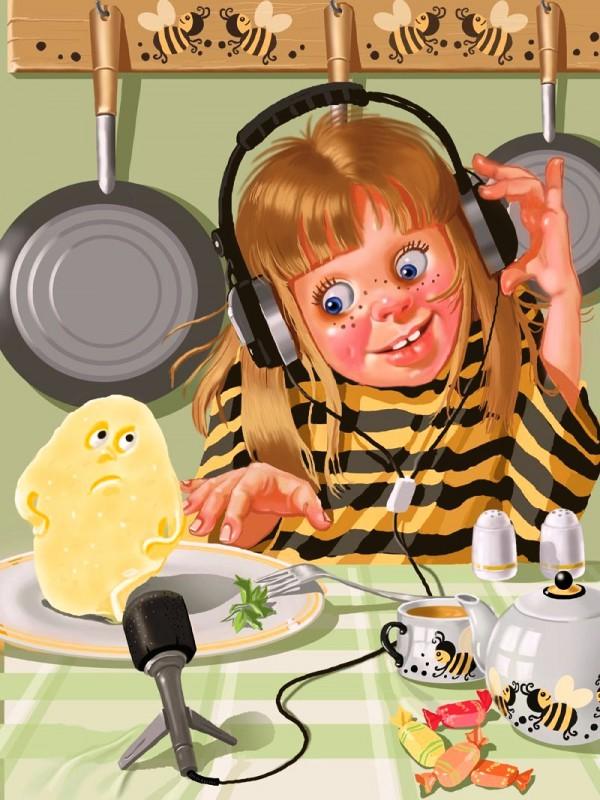 Пазл Собирать пазлы онлайн - Завтрак ребёнка